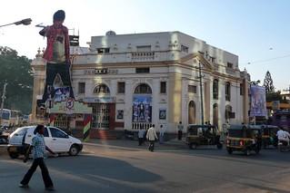 Woodlands Cinema  - Mysore, India