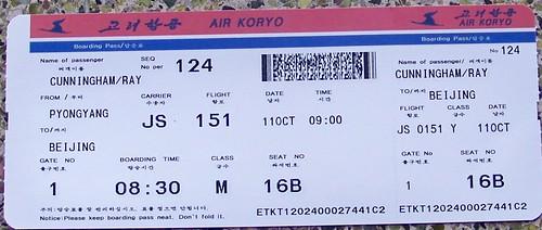 Билет в корею самолет билет на самолет кишинев венеция