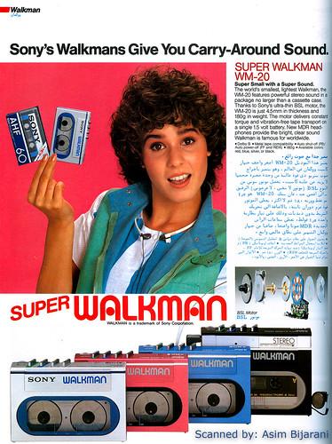 Sony Walkman-  style of 80's | by Asim Bijarani