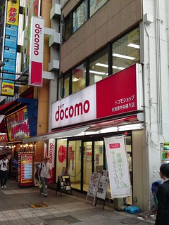 New-style docomo store | by kalleboo