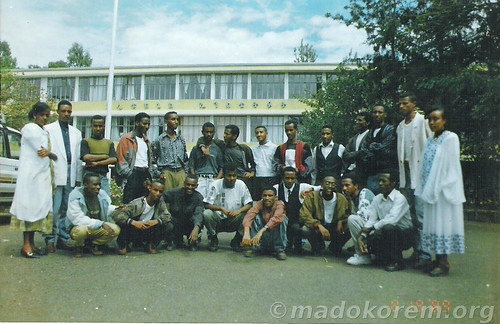 Some Members during Bahirdar Plytechnic days - 1990 ETC (Fikre Ambaw) | by madokorem.org