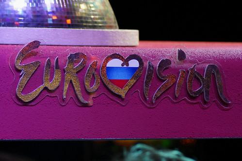 The Offcial Eurovision 2009 Logo | by Daniel Kruczynski