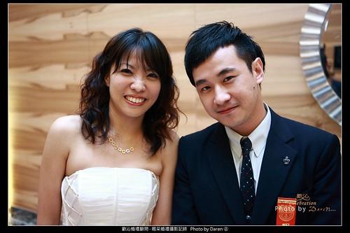 20090816_0184 | by Bravo Wedding Photography