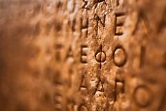 Carved Symbols | by rickmode