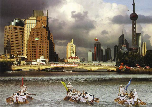Dragon Boat Race, Suzhou Creek, China Postcard