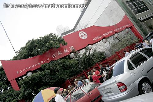 Jardim Oriental - Liberdade, São Paulo