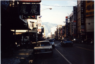 Hualien Street