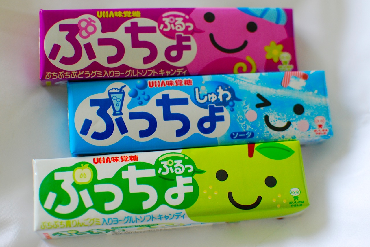 cute Japanese candy