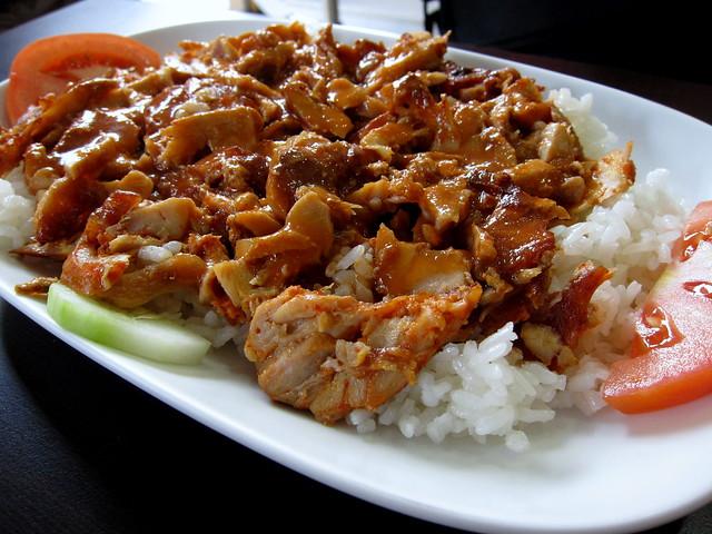 Sultan Kebab, Rice Chicken