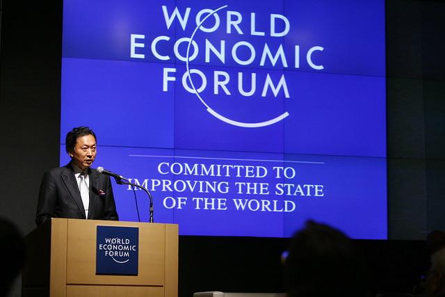 Yukio Hatoyama - World Economic Forum Japan Meeting 2009