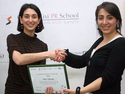 PR School - Graduate - 26.04.08