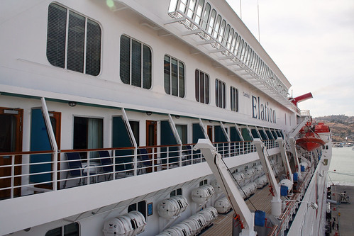 Carnival Elation - Verandah Deck Demi-suites | by Miss Shari