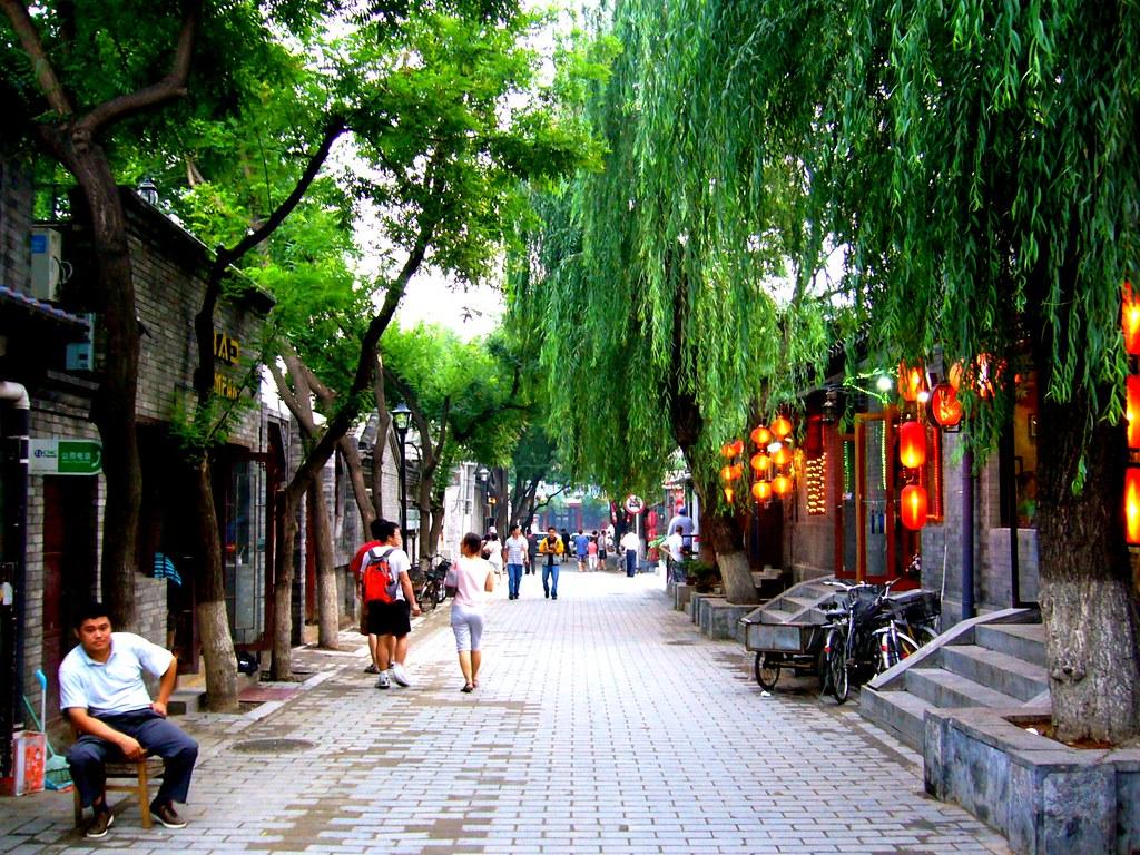 Nanluoguxiang Hutong District