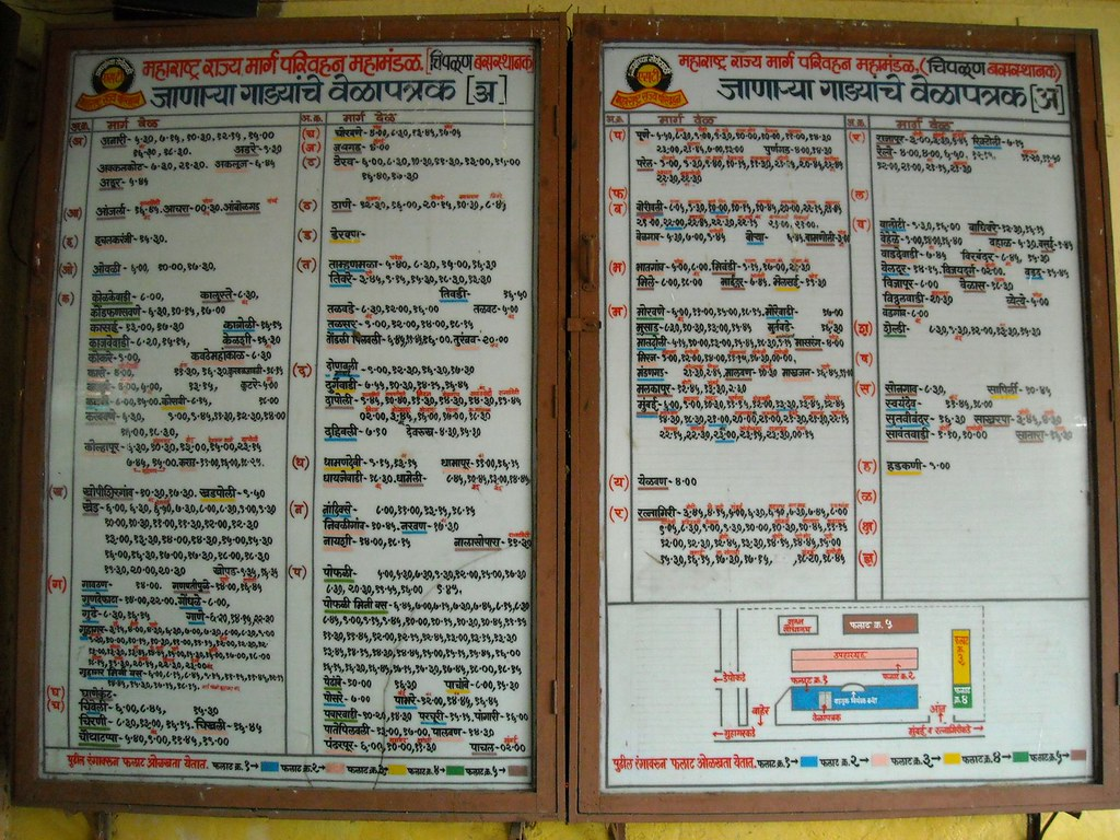 Time Table at Chiplun Bus Stand | metalbandit | Flickr