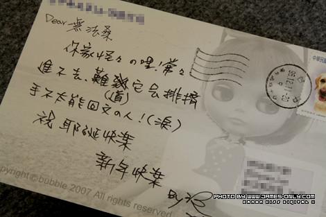 泡泡小姐自掏腰包「印刷」的明信片