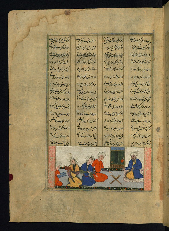 Illuminated Manuscript, Five poems (quintet), Laylá and Qays (Majnūn) at school, Walters Art Museum Ms. W.608, fol. 119a