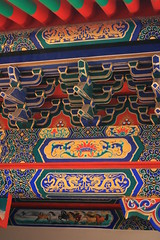 Colorful bordures