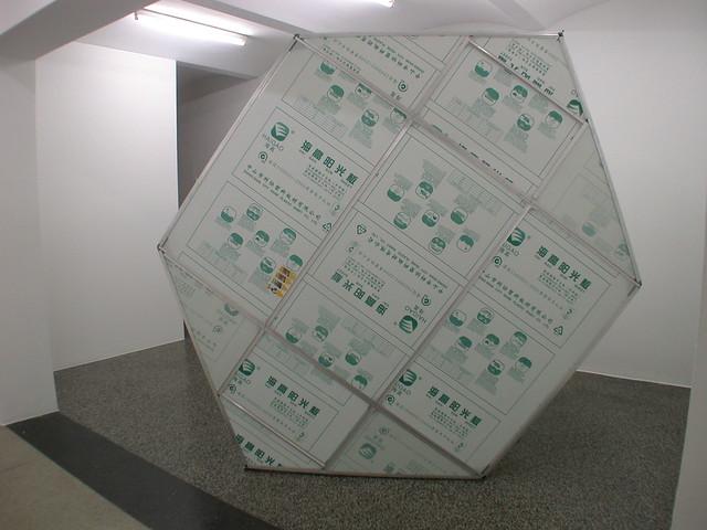 Tue Greenfort & Piotr Uklanski, Secession, Vienna