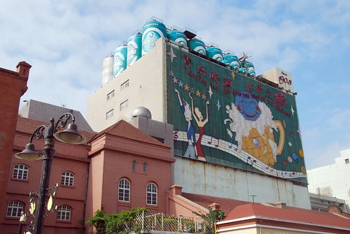 tsingtao brewery | by hopemeng