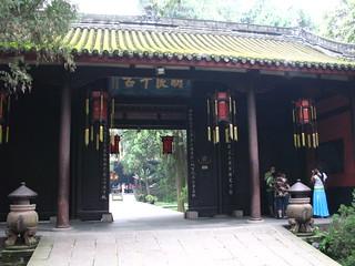 Wuhou Temple, Chengdu | by SamuiStu