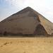 Lomená pyramida v Dahšúru, foto: Luděk Wellner