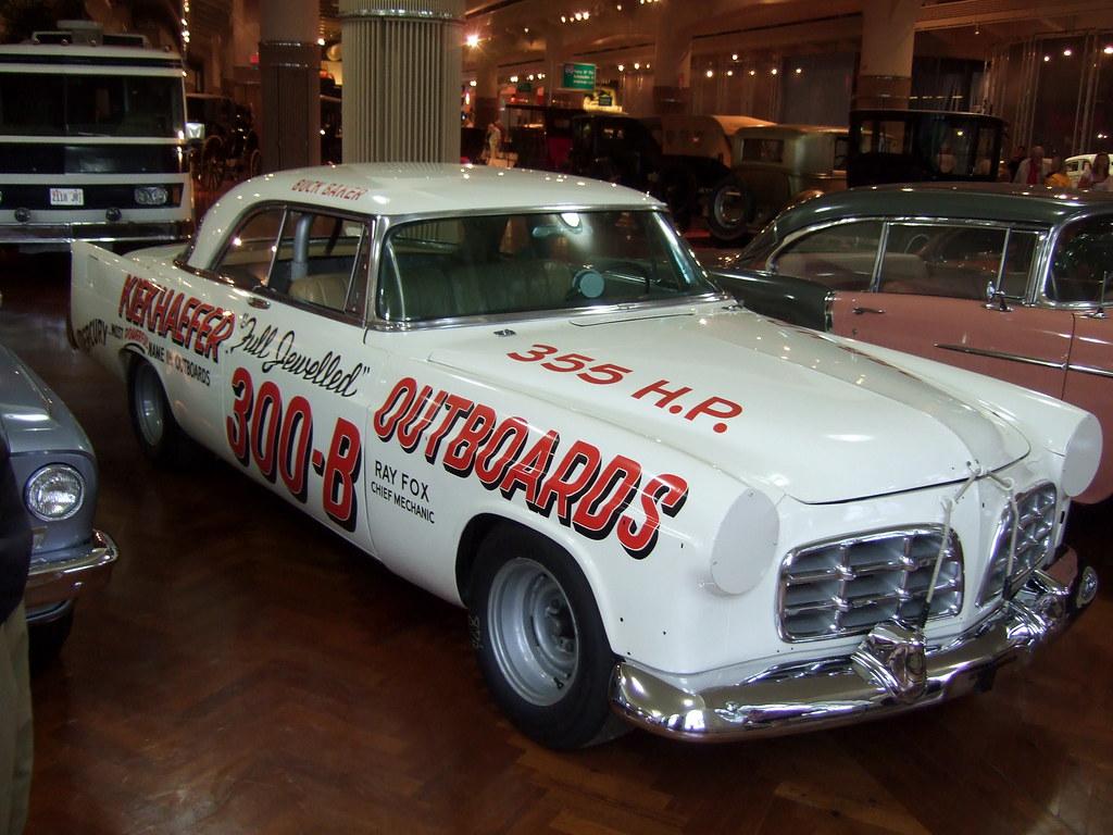 1956 Mercury 300-B Race Car   I'm a fan of Mercury outboard