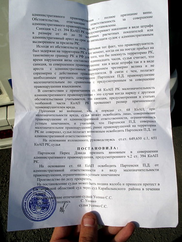 My Court Release documents - Charge: Expired Visa = Being in KZ illegally | by peretzp