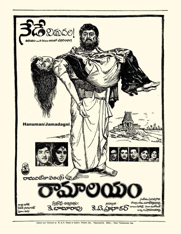 Ramalayam_N