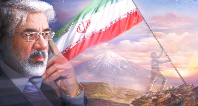 Mir Hossein Mousavi, A Painting