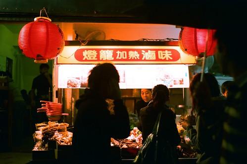 TP_078 | by tai_yi