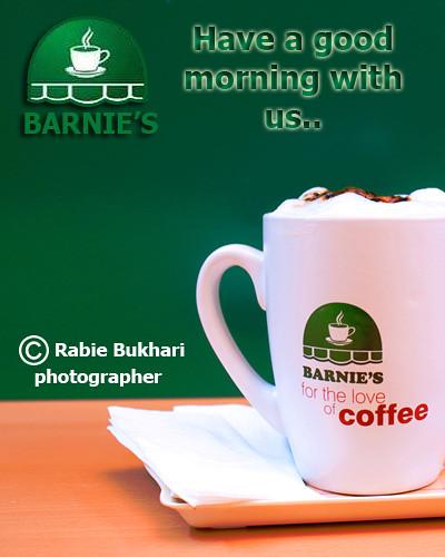 بارنيز قهوة