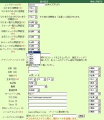 posital.jp 2
