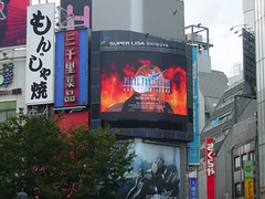 No escape from the Final Fantasy