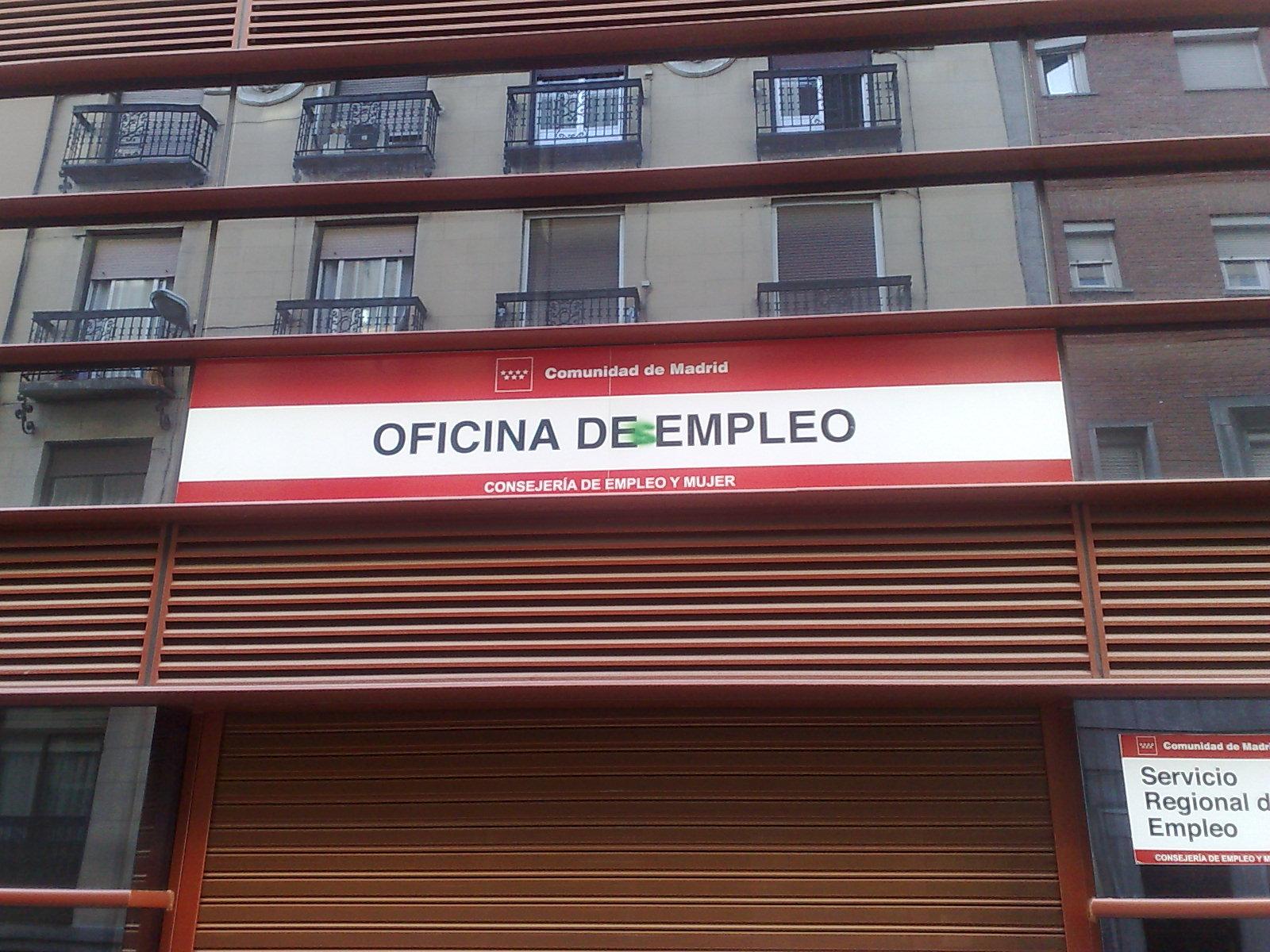 ภาพประกอบสำนักงานจัดหางานในสเปน