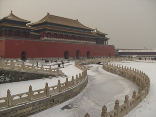 Forbidden City in Beijing | by tacowitte