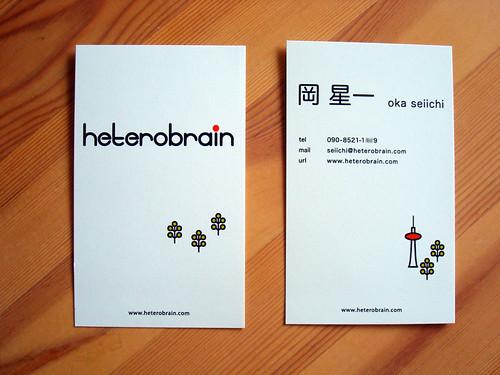 my card | by heterobrain