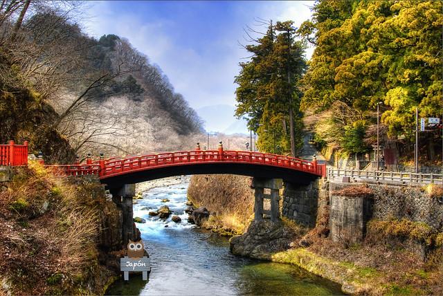 Shinkyo, el puente sagrado
