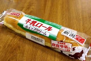 牛乳ロール | by icoro.photos