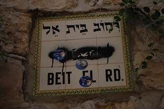 Street sign in the Jewish Quarter of Jerusalem | by Troels Myrup