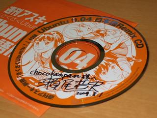 さくさくUbuntu! 付録CD (サイン入り) | by chocokanpan