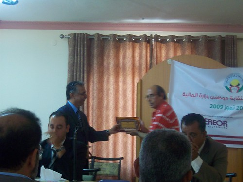 Award Ceremony   by The Advocacy Project
