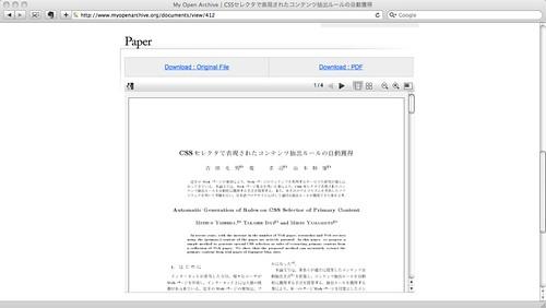 Google Docs Viewer | MyOpenArchive | Flickr