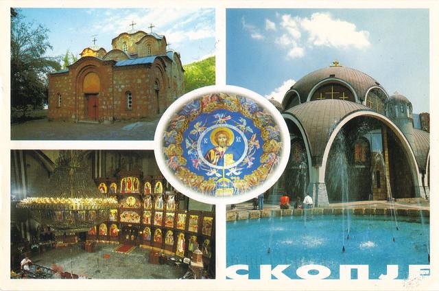 Macedonia Churches Postcard
