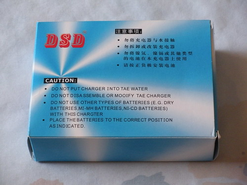 DSD lithium-ion battery and charger - back of the box | by Danny / ixfd64
