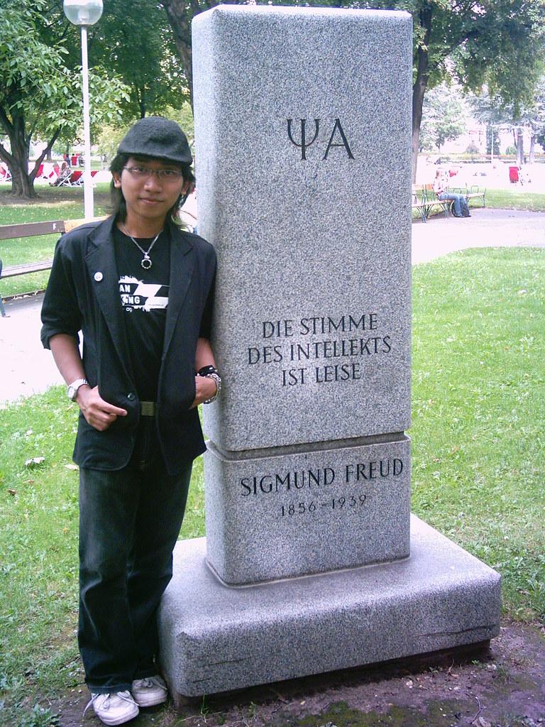 Freud Grave