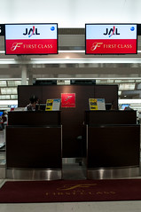 JAL First Class Check In Counter | by Satoshi Onoda