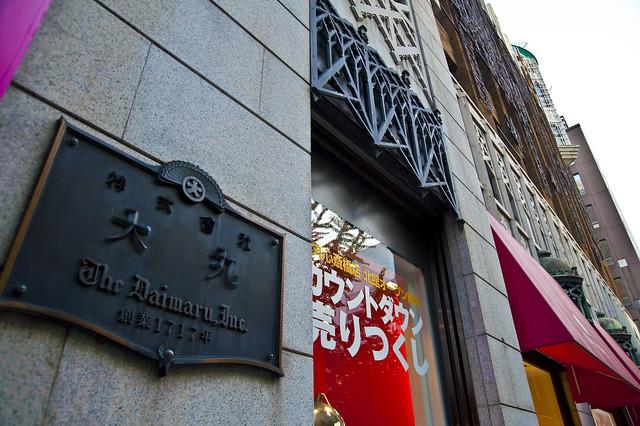 Osaka Daimaru