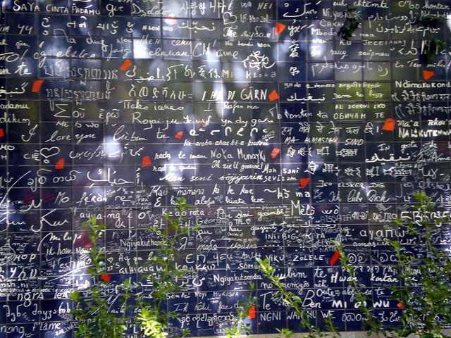 Le mur des : Je t' Aime /  I Loves You : The Wall