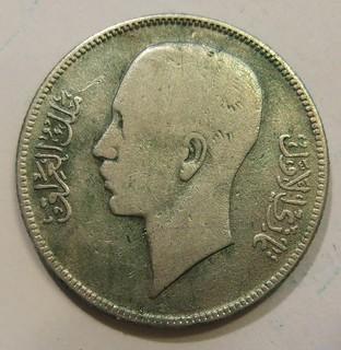 IRAQ, GHAZI I 1938 ---50 FILS b