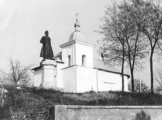"""Biserica """"Sfintul Dumitru"""" din Orhei"""